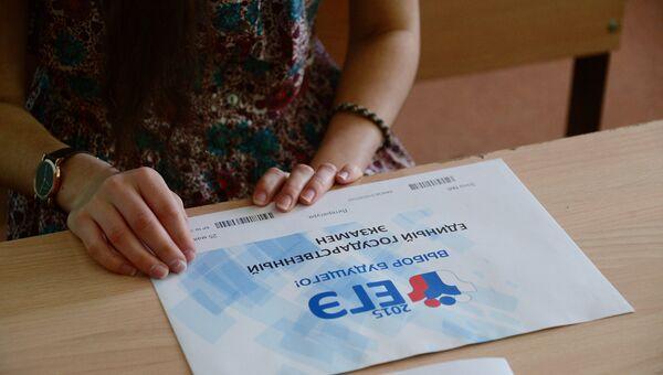 Сдача Единого Государственного Экзамена (ЕГЭ) по русскому языку