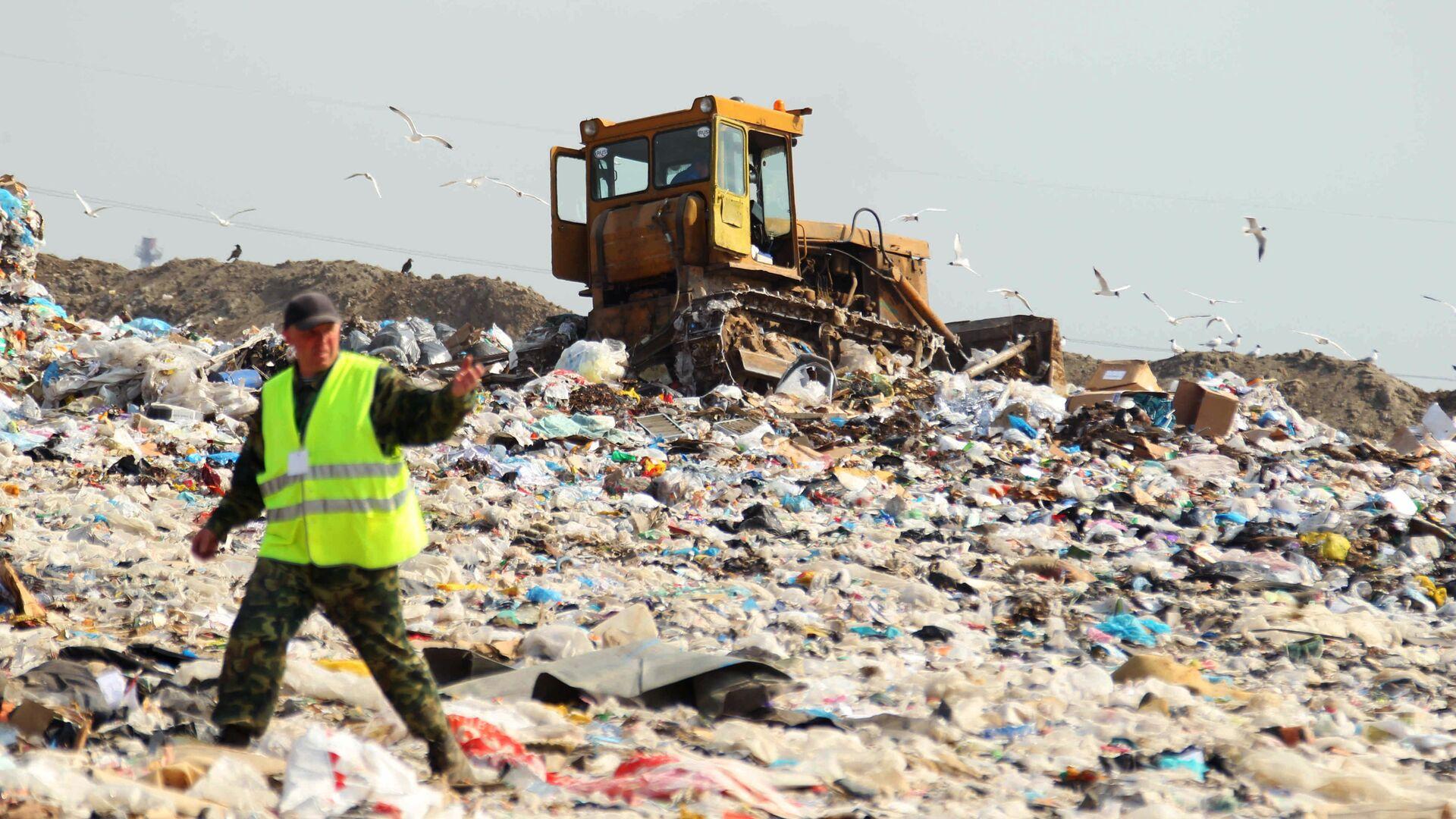 Уничтожение твердо-бытовых отходов (ТБО) - РИА Новости, 1920, 17.09.2021