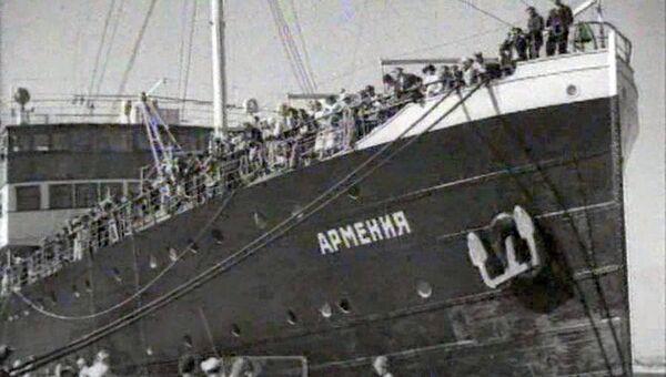 Теплоход Армения. Архивное фото