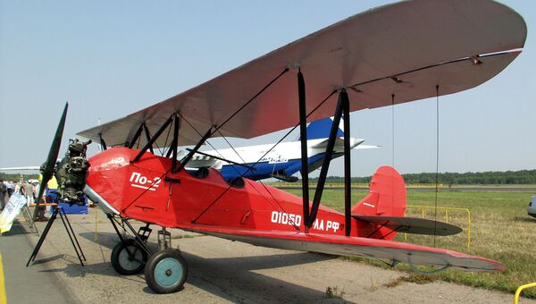 Международная выставка Гражданская авиация-2002