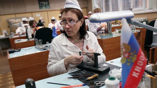 АО Завод Фиолент в Симферополе