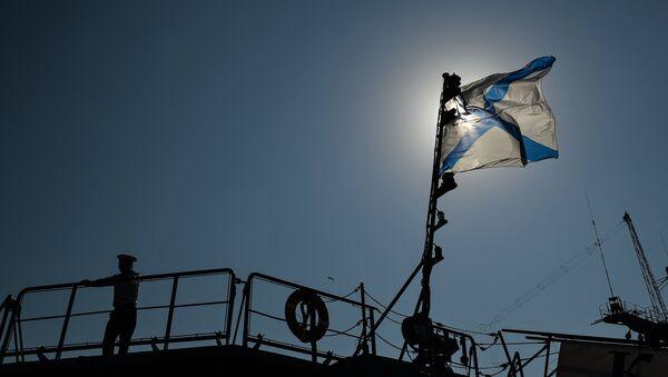 Сторожевой корабль Ладный