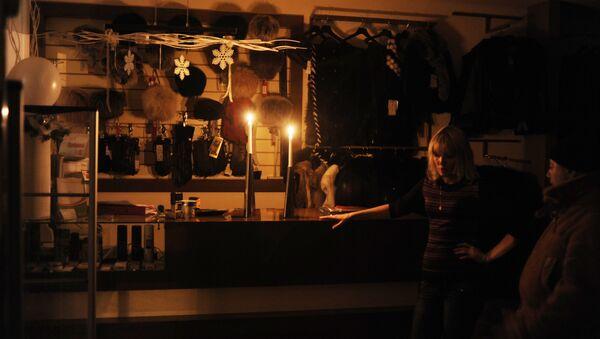 Отключении электричества