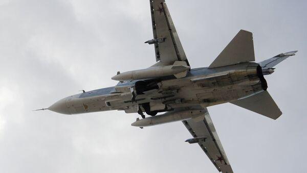 Российский истребитель-бомбардировщик Су-24