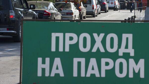 Работа Керченской переправы в Крыму
