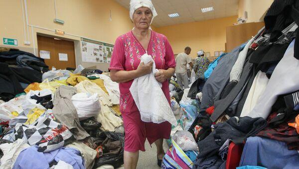Раздача гуманитарной помощи пострадавшим от пожара