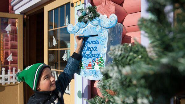 Открытие Усадьбы Деда Мороза в Сочи