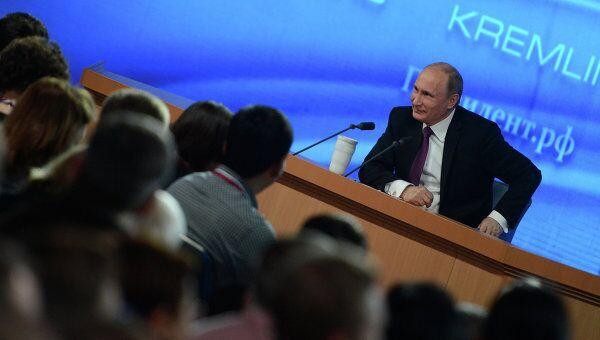 Президент России Владимир Путин на большой ежегодной пресс-конференции. Архивное фото