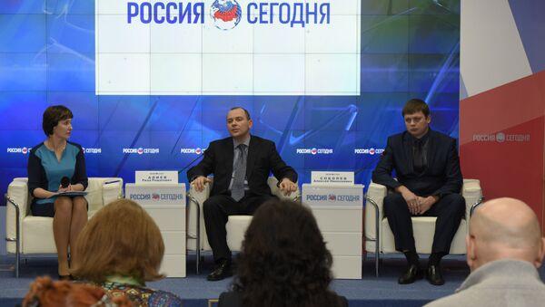 Пресс-конференция налоговой инспекции Крыма в МИА Россия сегодня