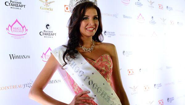 Финал национального конкурса Мисс Россия 2015