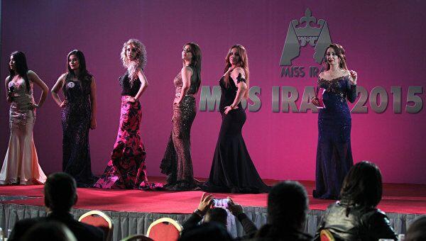 Конкурс Мисс Ирак