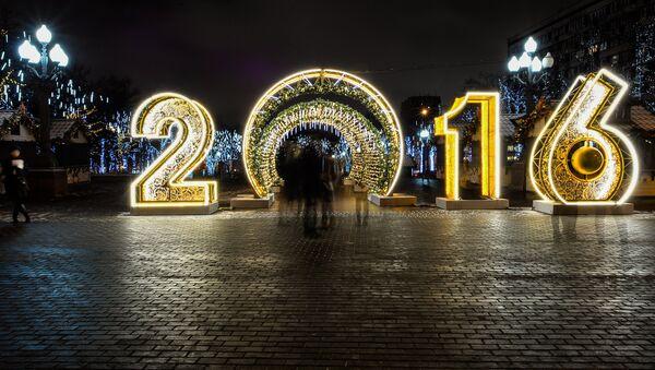 Эмблема Нового года