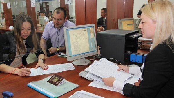 Открытие первого Республиканского центра по регистрации прав собственности на недвижимое имущество в системе Росреестра Российской Федерации