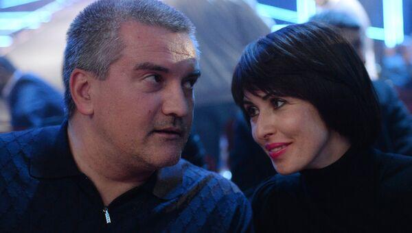 Глава Крыма Сергей Аксенов с супругой Еленой Аксеновой