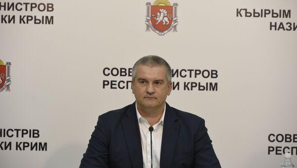 Итоговая пресс-конференция главы Крыма Сергея Аксенова-2015