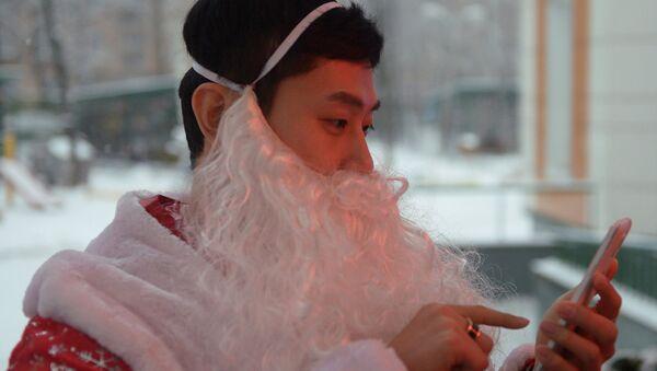 Дед Мороз и мобильный телефон