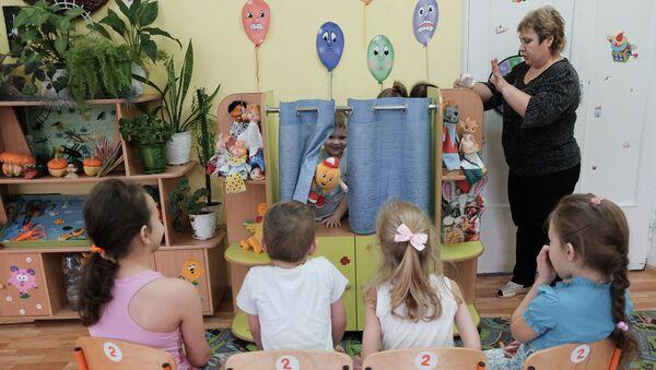 Самарский детский сад стал лучшим в России по итогам 2015 года