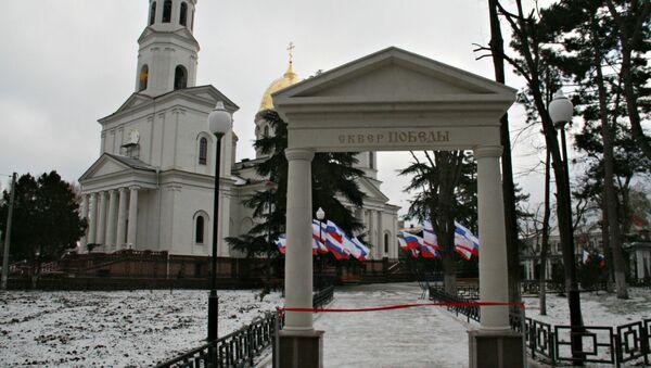 Открытие сквера Победы в Симферополе