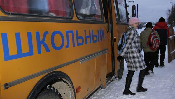 Школьный автобус привез детей из школы