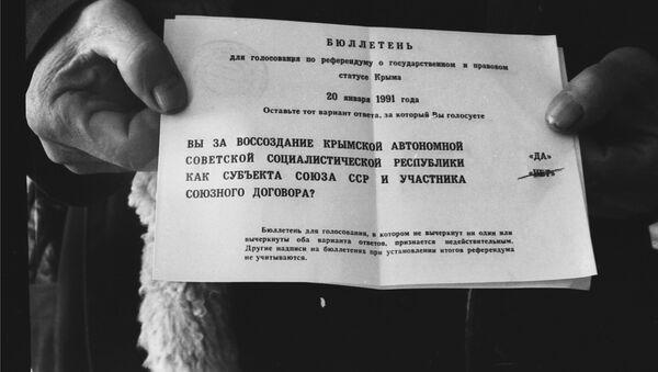 Бюллетень референдума о статусе Крыма образца 1991 года