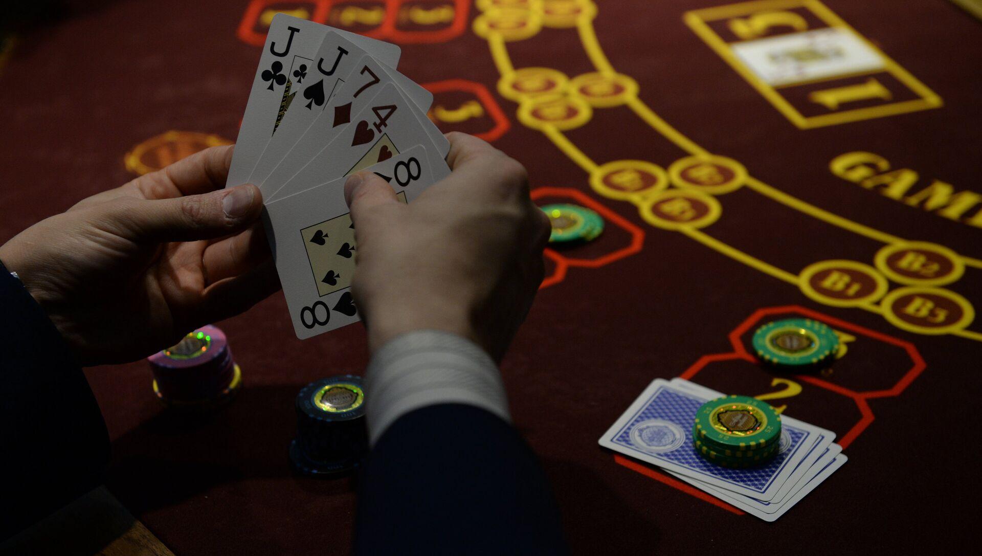 Игра в покер. Архивное фото - РИА Новости, 1920, 17.11.2020