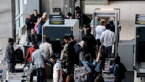 Контроль пассажиров в аэропорту