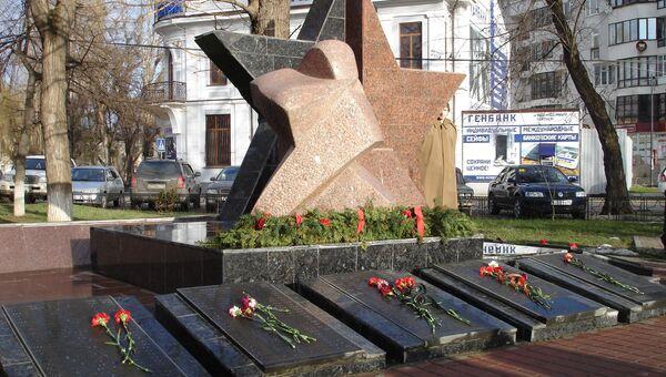 Сквер афганцев и памятник погибшим в Симферополе