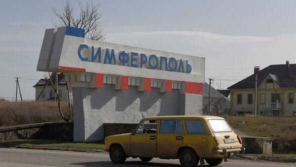 Дорожный знак Симферополь