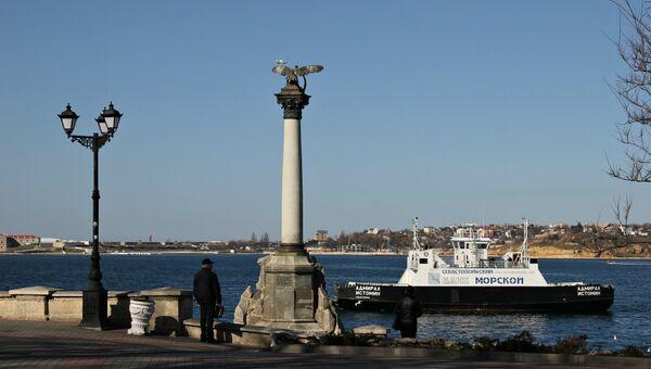Севастополь, памятник затопленным кораблям
