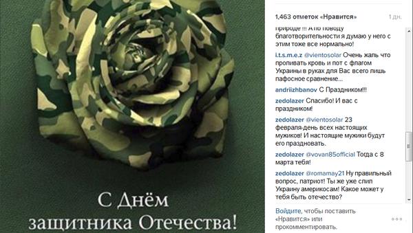 Украинские патриоты разлюбили боксера Усика за празднование 23 февраля