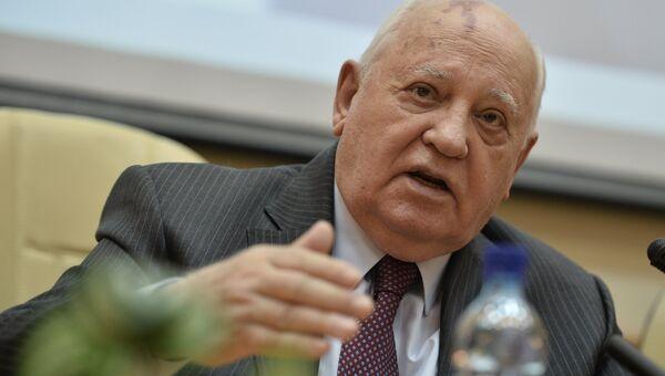 Презентация книги Горбачев в жизни