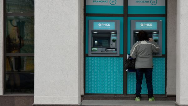 Снятие денег в банкоматах банка РНКБ