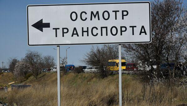 В Севастополе не обсуждали перенос срока замены украинских автономеров