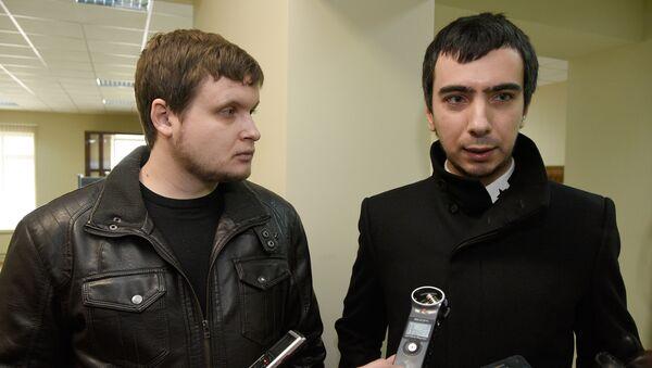 Российские пранкеры Лексус и Вован (Алексей Столяров и Владимир Кузнецов, слева направо на фото)