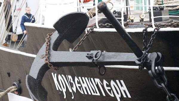 Отправка барка Крузенштерн в первый рейс нового сезона навигации