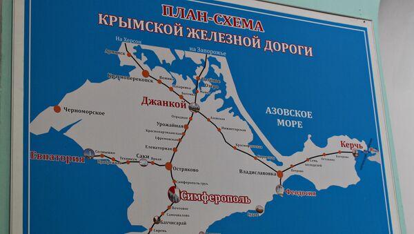 План-схема Крымской железной дороги