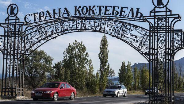 Крым. Коктебель