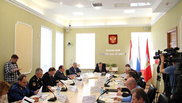 Совещание, посвященное предстоящему курортному сезону в Крыму, в резиденции полпреда президента РФ в КФО