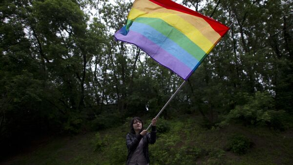 ЛГБТ - флаг. Архив