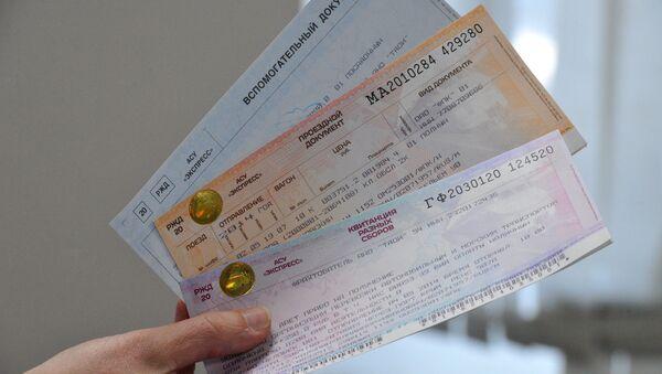 Презентация проездных документов для осуществления смешанных пассажирских перевозок в Крыму