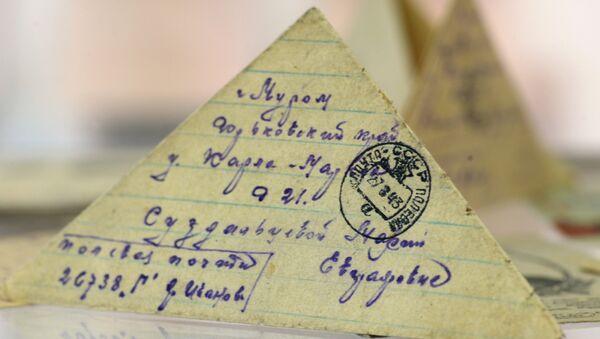 В Керчи откроется выставка в память о фронтовых корреспондентах
