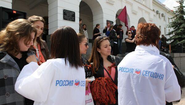 Акция Георгиевская ленточка в Севастополе и Симферополе