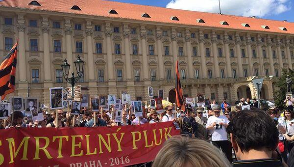 В Праге прошла акция Бессмертный полк
