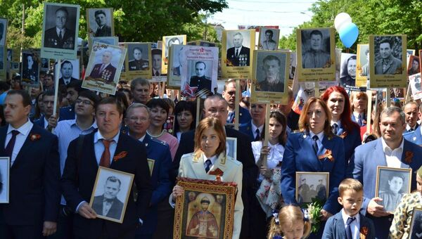 Прокурор Республики Крым Наталья Поклонская во время празднования Дня Победы в Симферополе
