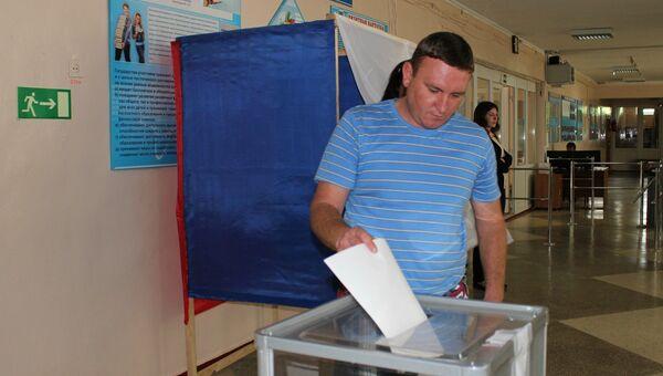 Предварительное голосование партии Единая Россия в Симферополе