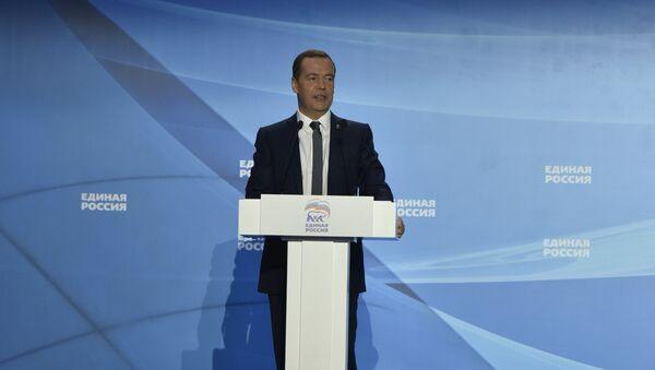 Премьер-министр Российской Федерации Дмитрий Медведев