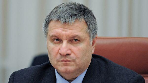 Министр внутрених дел Украины Арсен Аваков