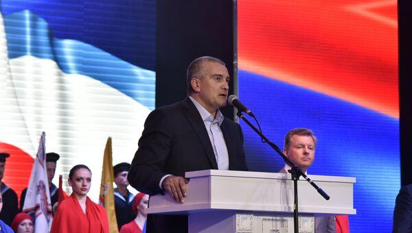 Глава Республики Крым Сергей Аксенов выступает на открытии X Международного фестиваля Великое русское слово в Ялте