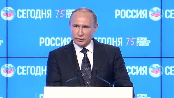 Путин поздравил МИА Россия сегодня с юбилеем и пожелал держать планку