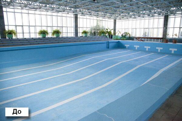 Бассейн в спорткомплексе до реконструкции.